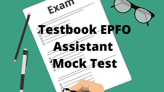 Testbook EPFO Assistant Mock Test Review - BTS
